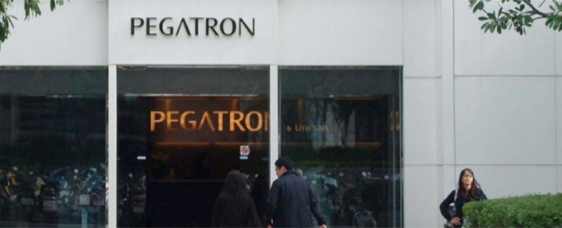 Pegatron Brand Identity Design