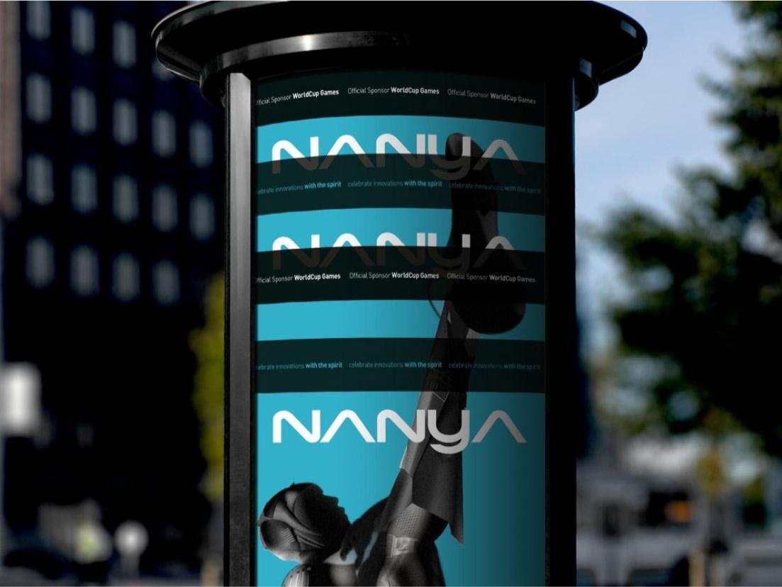 Nanya Event Identity Design
